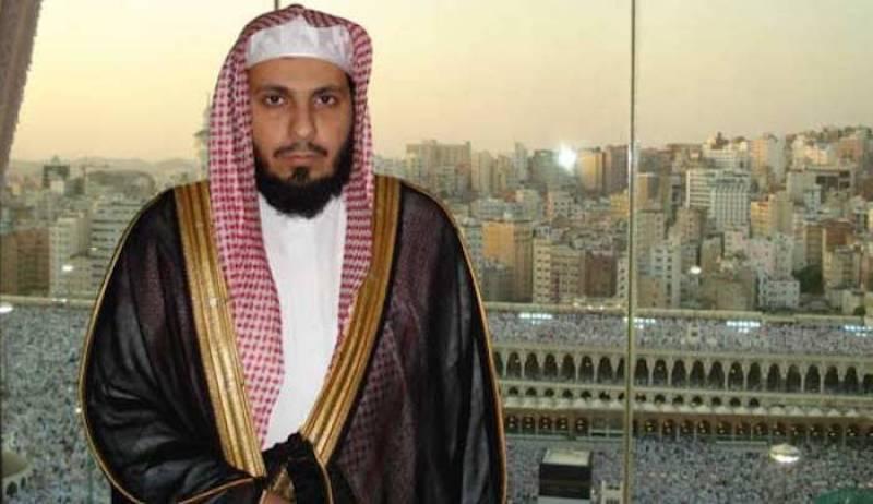 False blasphemy accusers use Islam to serve their own purposes: Imam-e-Ka'aba Shaikh Saleh