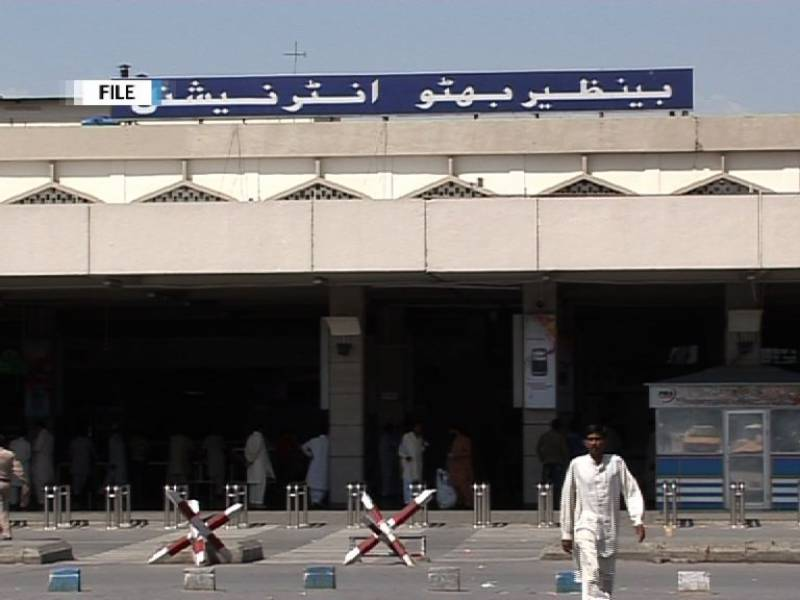 Female FIA official caught on camera torturing Norwegian lady at Islamabad airport