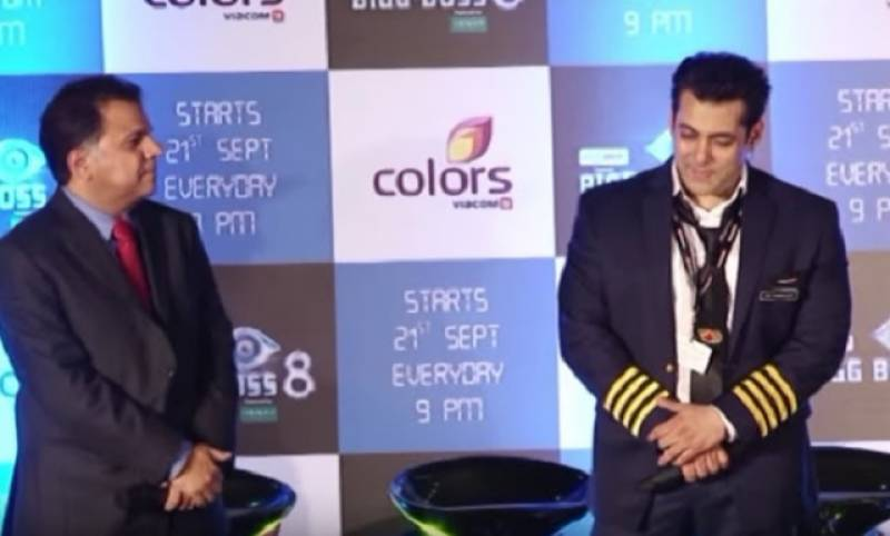 Respect for the Azan: A video of Salman Khan from 2014 goes viral again