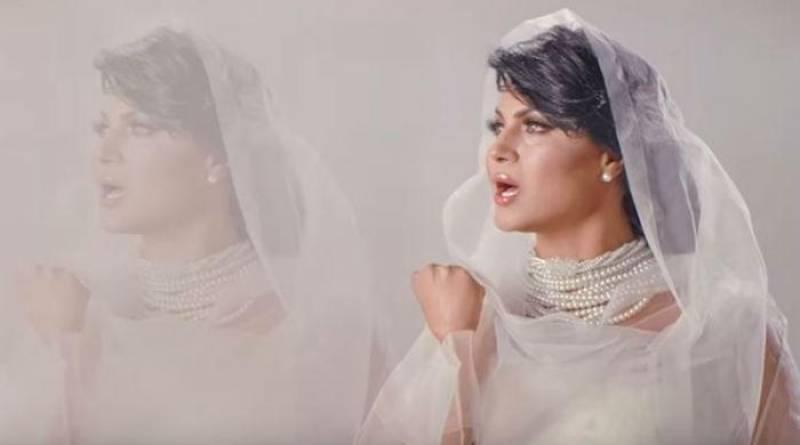 Veena Malik to host a new show on BOL News?