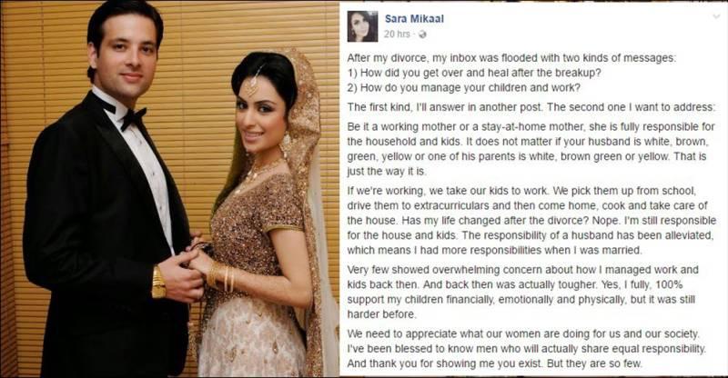 Mikaal Zulfiqar's ex-wife Sara Bhatti breaks her silence over separation