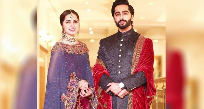 Beautiful and talented actress Nimra Khan's engagement pictures leaked!