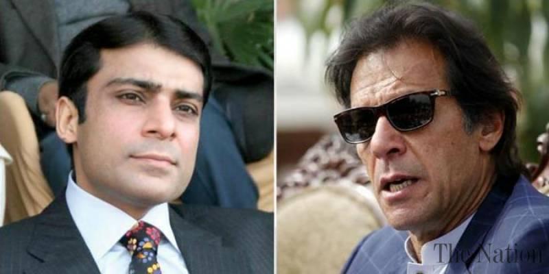 ECP to announce verdict in violation case against Imran, Hamza today