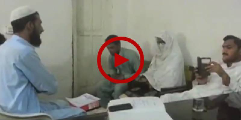 Watch Nikkah ceremony of Indian girl Dr Uzma and Pakistani groom Tahir Ali