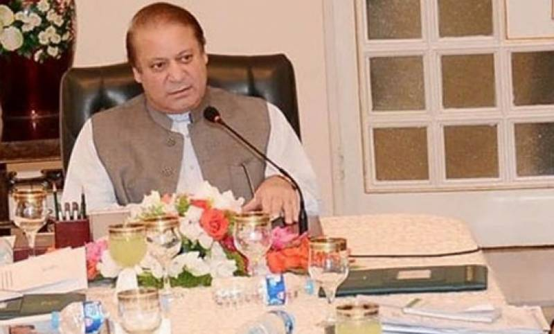 PM chairs high-level session, decides not to release Dawn Leaks report & recommendations