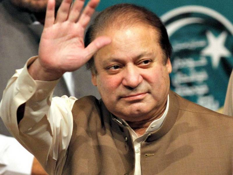 Police dismiss complaint against PM Nawaz for spreading hatred
