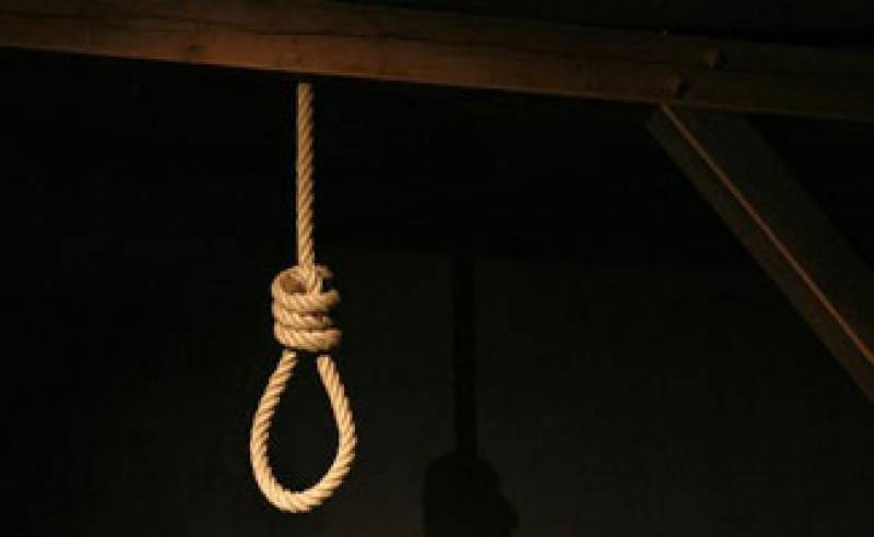 Four hardcore terrorists hanged