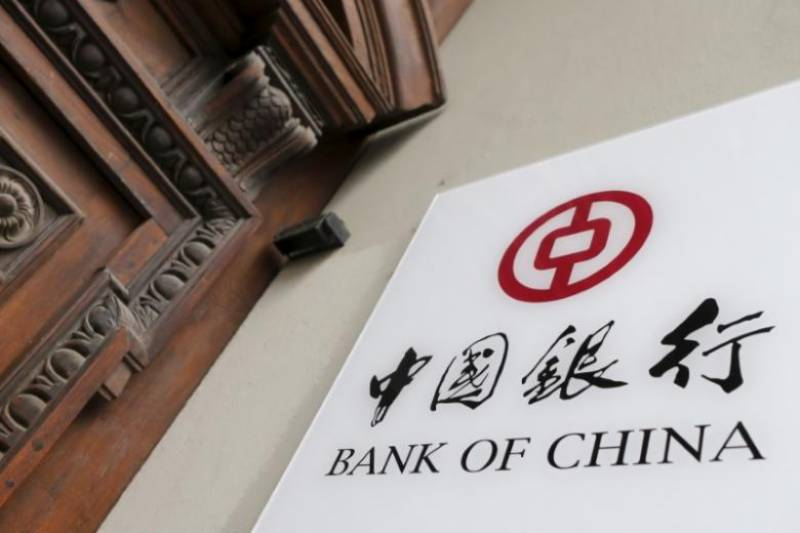 Bank of China makes its way into Pakistan with $50 million investment