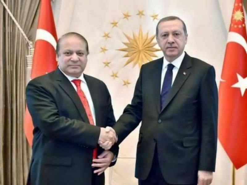One Belt One Road: PM Nawaz meets Turkish President Erdogan in Beijing