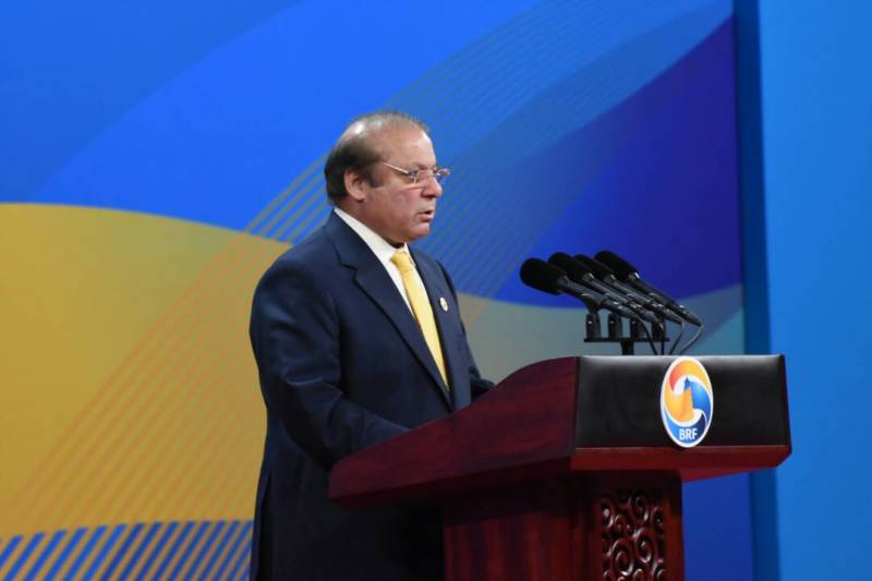 Pakistan sees One Belt One Road project as powerful tool for overcoming terrorism: PM