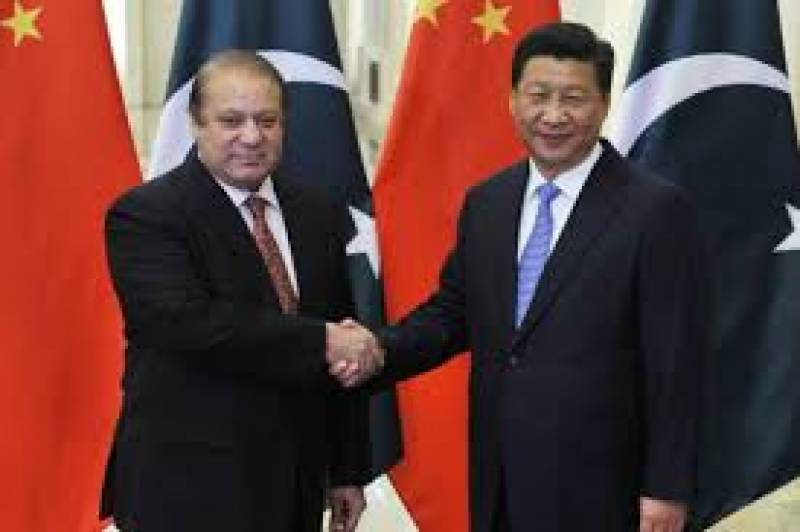 PM Nawaz joins world leaders as Belt and Road forum begins