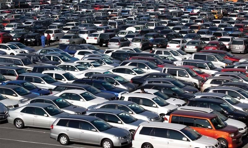 Car registration fee slashed in Budget 2017-18