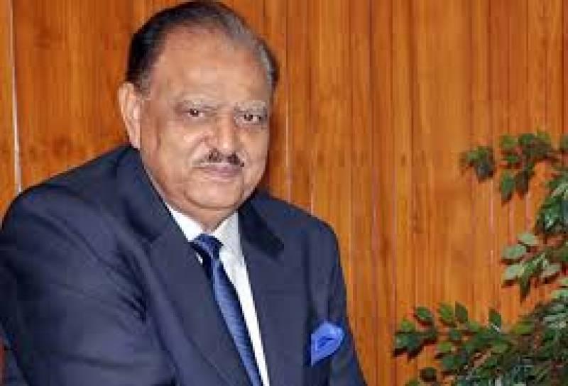 President Mamnoon Hussain gets huge raise in salary