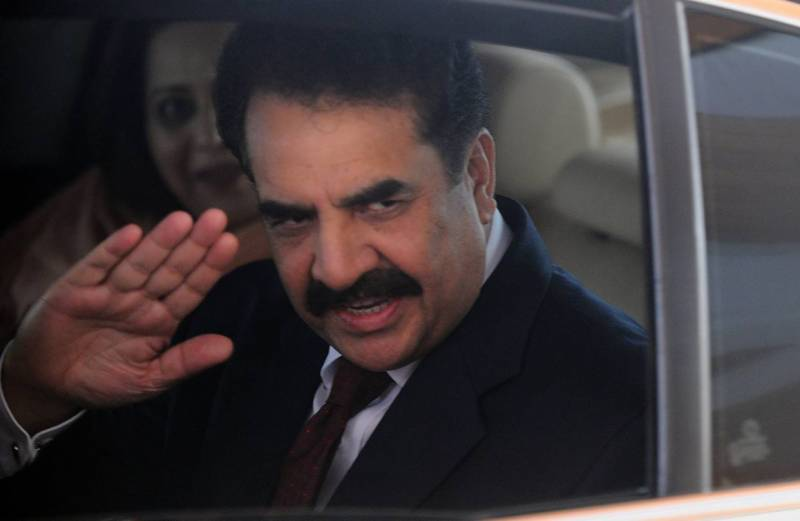 General (retd) Raheel Sharif thinking about leaving IMAFT, claims private TV channel