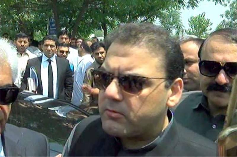 Hussain Nawaz appears before Panama JIT once again