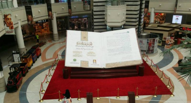 The largest, longest, widest, heaviest and most expensive book reaches Abu Dhabi