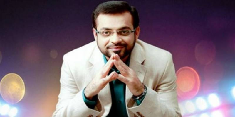 'Geo pe kia KADDOO horaha tha?' Aamir Liaquat makes fun of PEMRA slapping legal notices