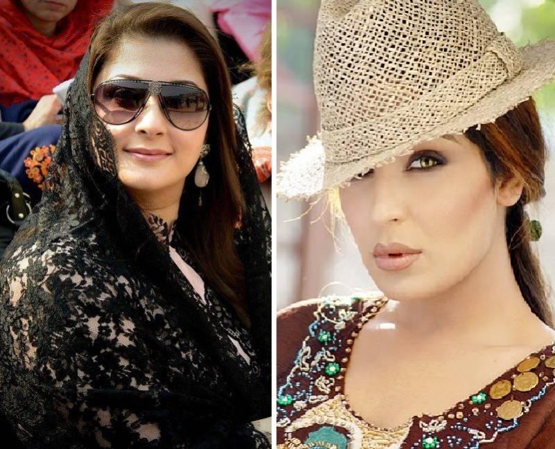 Meera Ji complains to Maryam Nawaz about loadshedding!