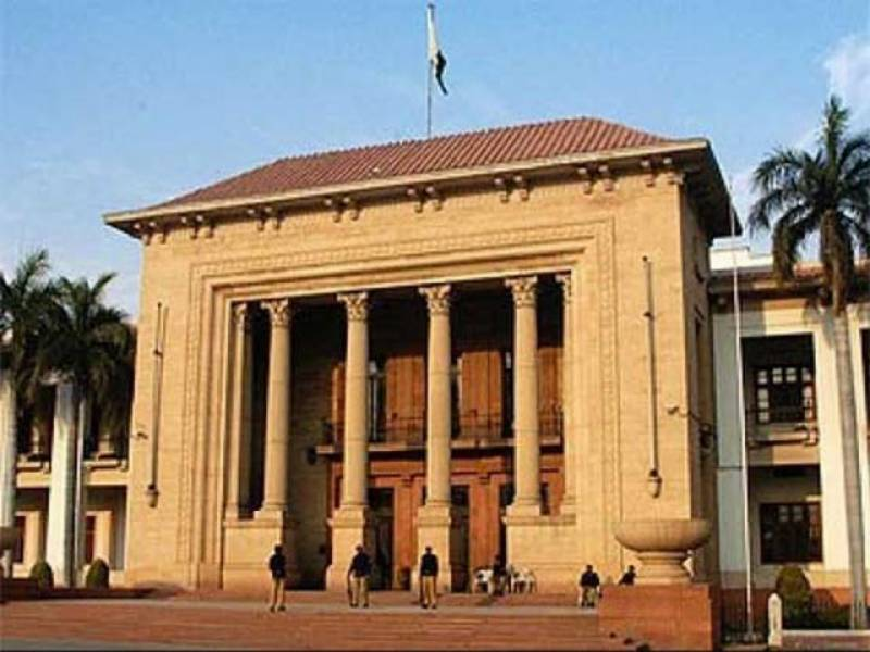 Punjab govt to unveil Budget 2017-18 with total outlay of Rs1,970 billion today