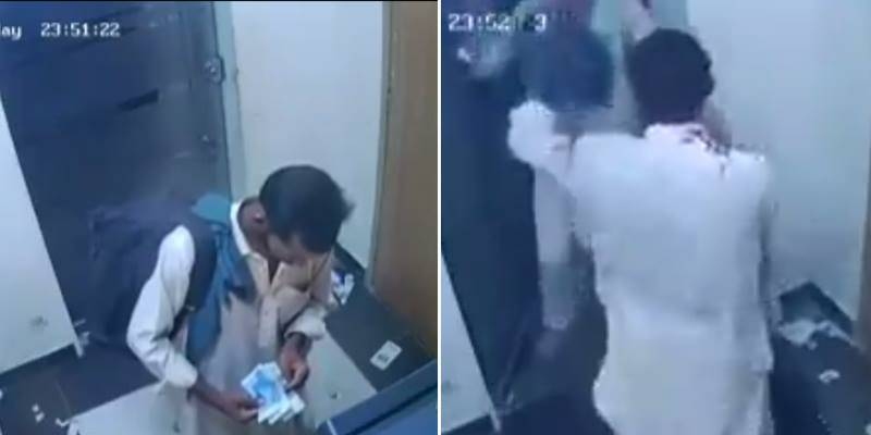 Man assaulted inside ATM booth after withdrawing money in Bahawalpur