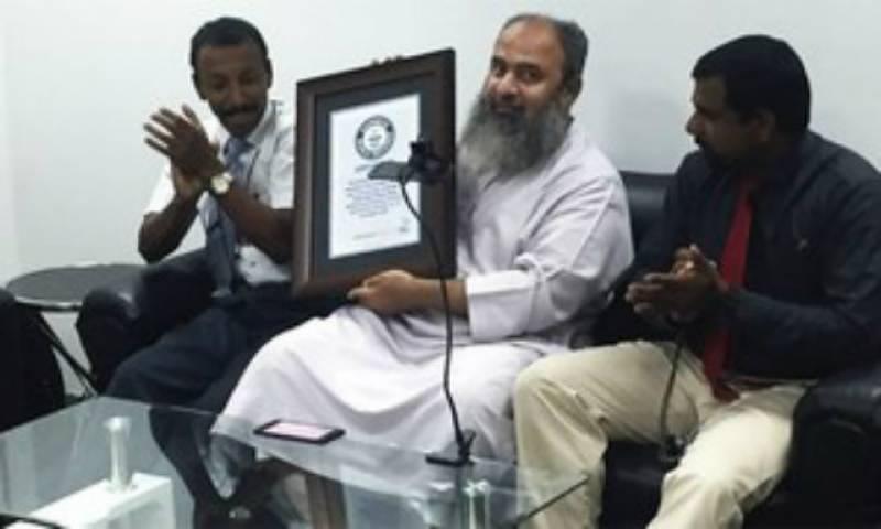 VIDEO: Pakistani man sets world record for fastest typing of text message using Swype technology