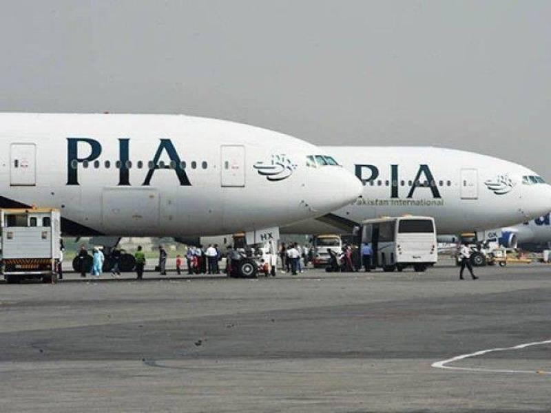 15 flights at Islamabad Airport cancelled
