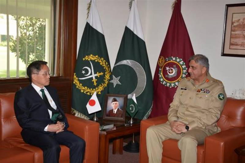 Japanese envoy calls on COAS Gen Bajwa, desires to enhance cooperation with Pakistan in all fields