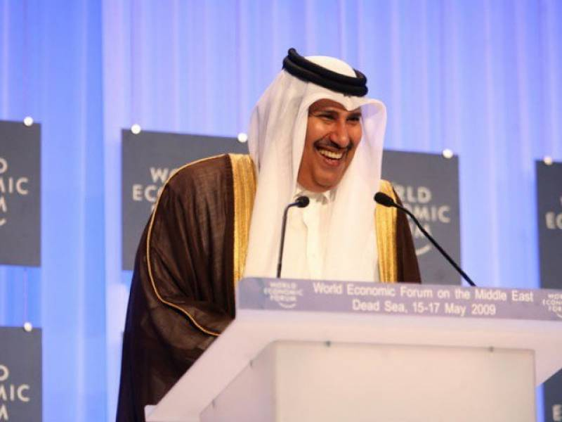 Qatari prince responds to Panama JIT, owns previous letter