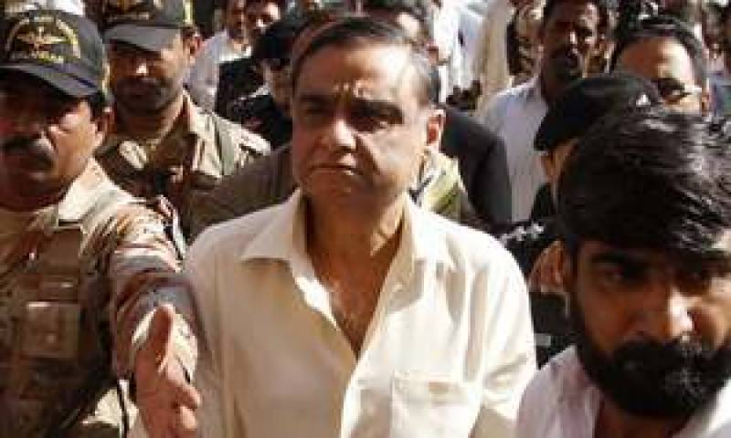 SHC rejects Dr Asim's plea of removing name from ECL
