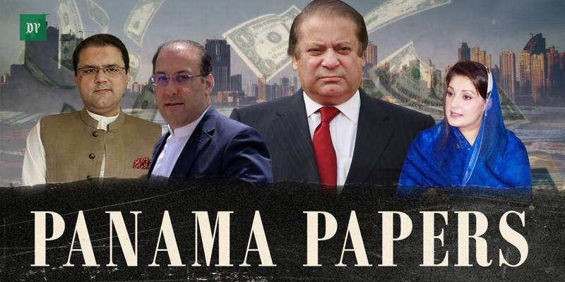 Govt depts tampering with records, Panama JIT discloses before SC