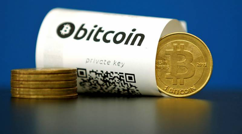 Cryptocurrency: Bitcoin experiences heavy trading this week