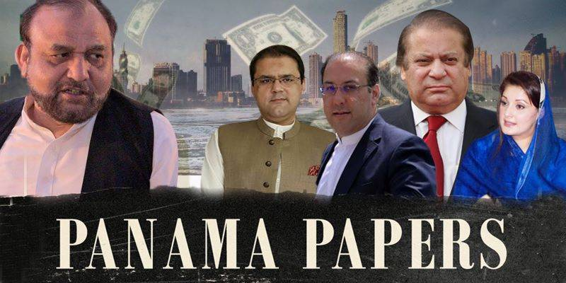 Panama JIT accuses govt depts of obstructing justice in explosive reply before SC