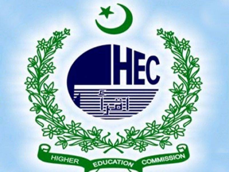 HEC to establish university colleges in Zhob, Dera Murad Jamali