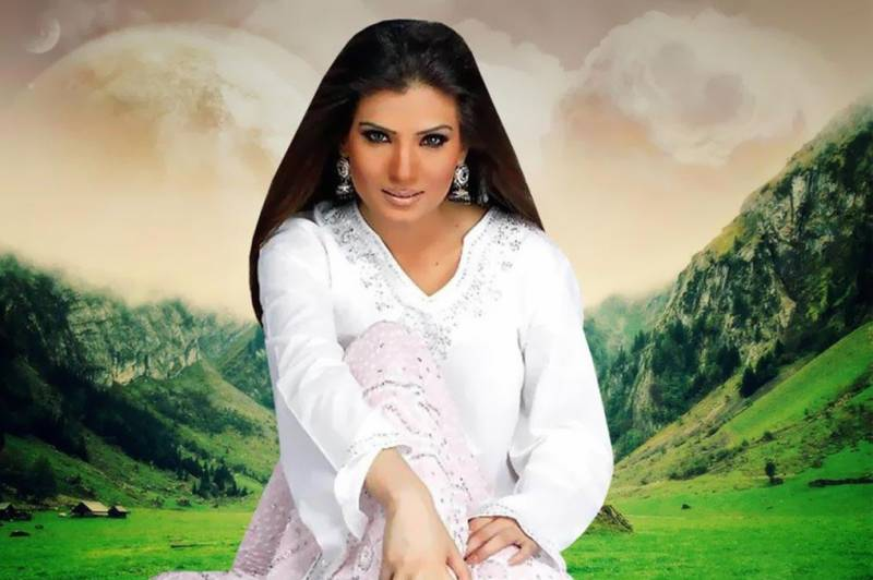 Is Resham ready to tie the knot with this 'mystery man'?