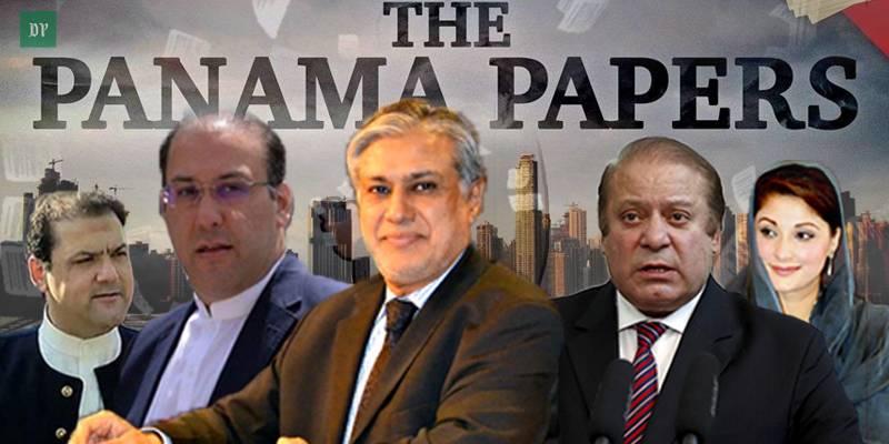 Ishaq Dar makes maiden appearance before Panamagate JIT