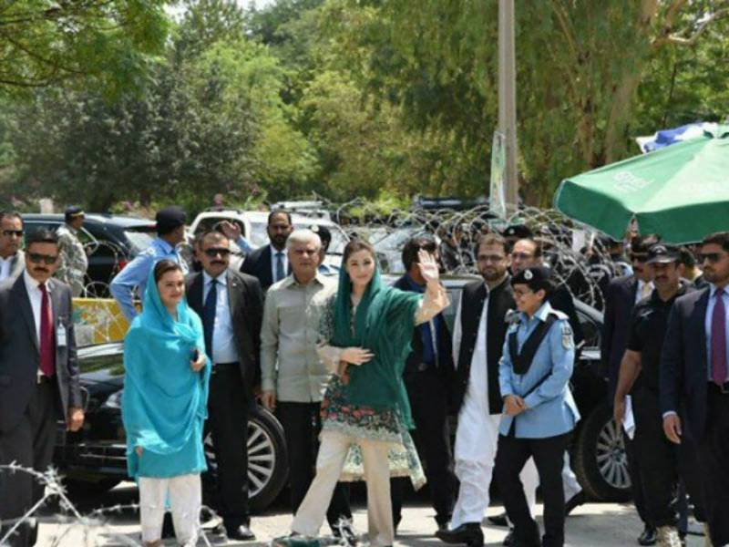 Panama case: Maryam Nawaz arrived at Judicial Academy in a car bearing 'fake number plate'