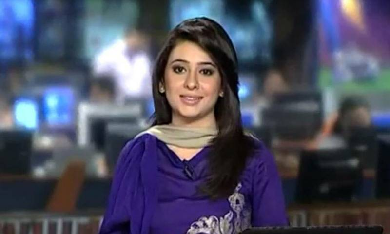 Top news anchor Geo TV Rabia Anum gets married (see pics)