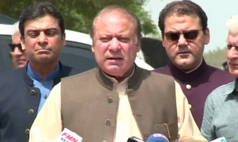 Sharifs prepare draft petition to challenge Panama JIT report in SC
