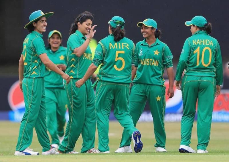 Women's World Cup 2017: Sri Lanka beat Pakistan by 15 runs