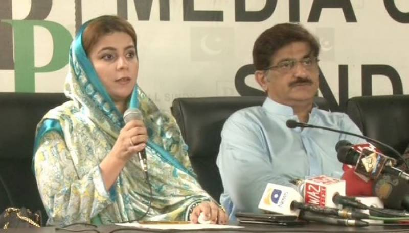 Naz Baloch jolts PTI, joins PPP in surprise move