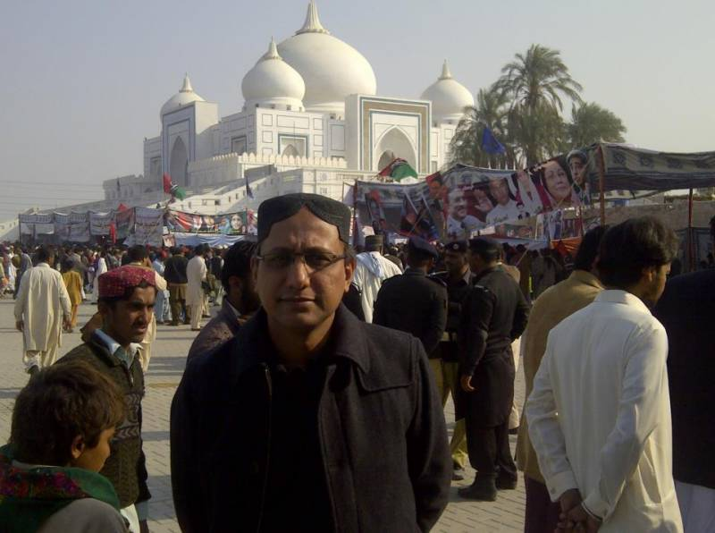 ECP sets aside MQM-Pakistan's plea for vote recount in PS-114 Karachi