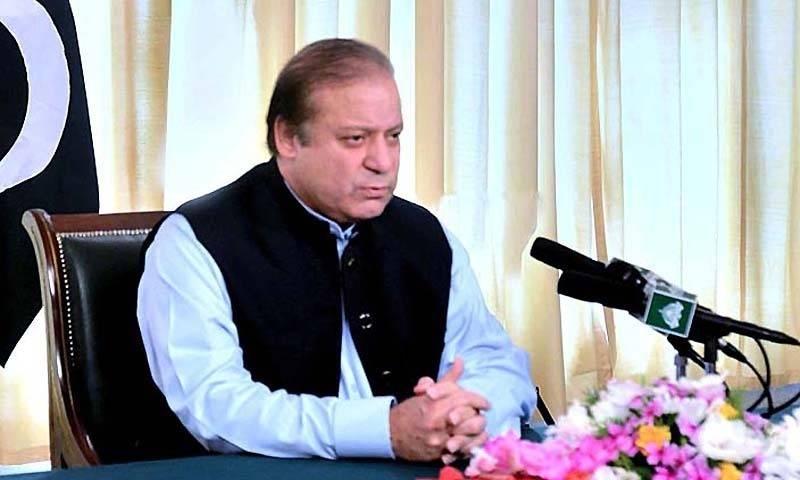 PM Nawaz inaugurates Lowari Tunnel project