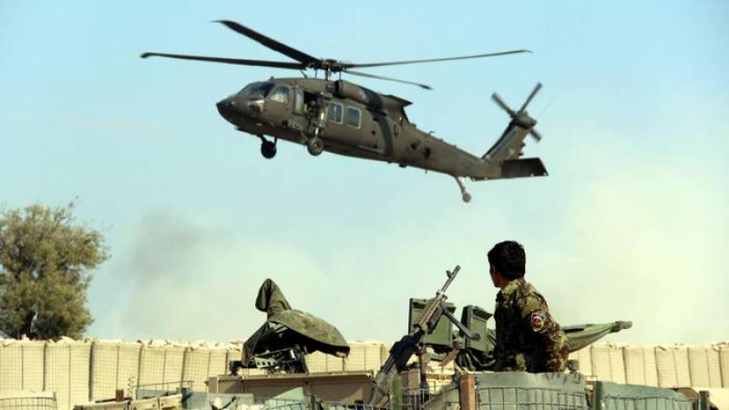 US air strike kills Afghan forces in 'friendly-fire' incident