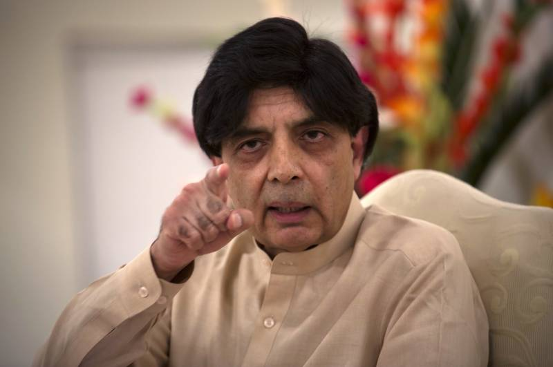Ch Nisar won't resign, decision to resign was valid till Wednesday evening, Interior Ministry clarifies