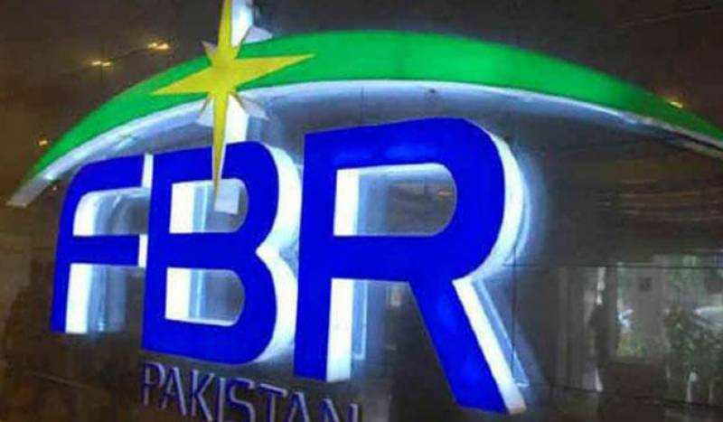 FBR issues parliamentarians' tax directory for 2016-17