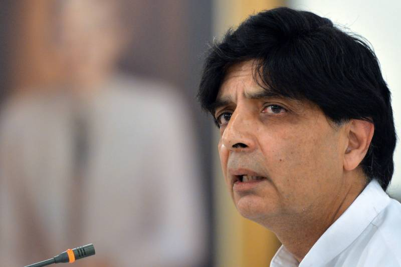 'I was the devil's advocate': Chaudhry Nisar speaks his heart out in much-anticipated presser