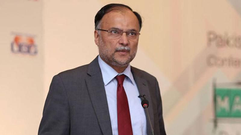 Iqama list swells as Ahsan Iqbal admits holding Saudi work permit