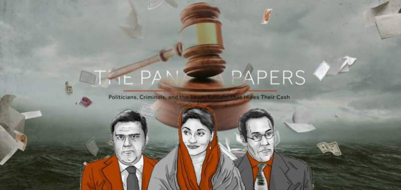 Panama Case verdict will be announced by a 5 member bench