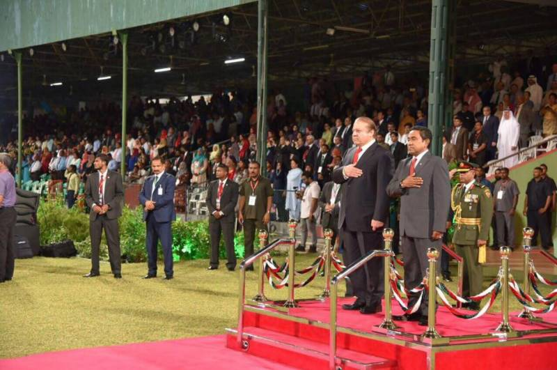 PM Nawaz attends 'Maldives Independence Day' celebrations as chief guest