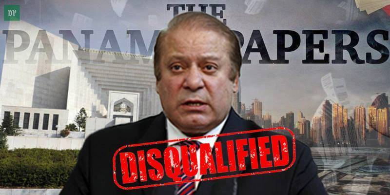 Panama Case verdict: Supreme Court disqualifies PM Nawaz Sharif